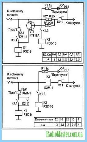 Схема электронного балласта fintar 236.