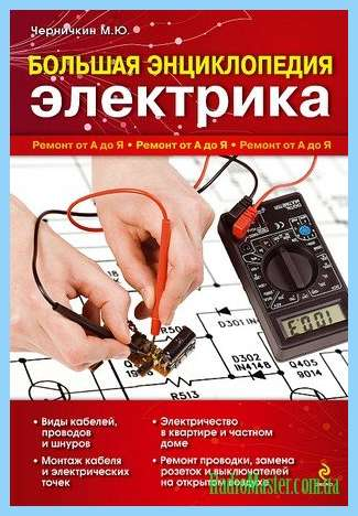 Схема устройства для прозвонки электропроводки автомобиля.