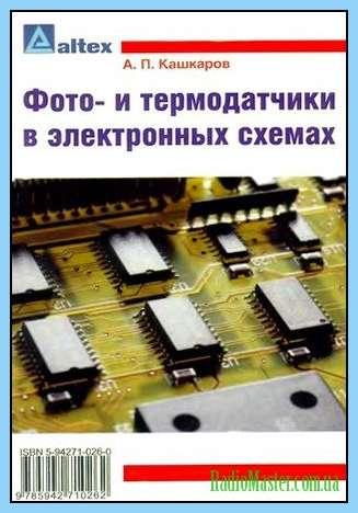 их электрические Кр1006