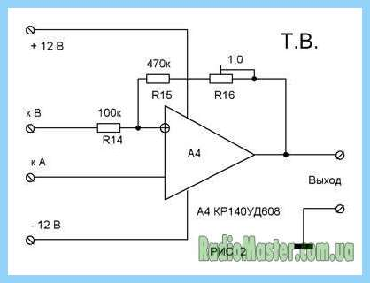 Эта схема Уд1408а описание при