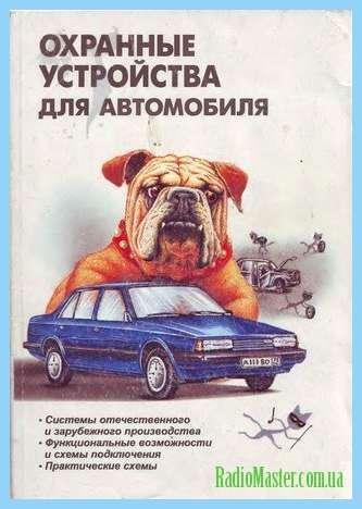 Полезные схемы для автомобиля.