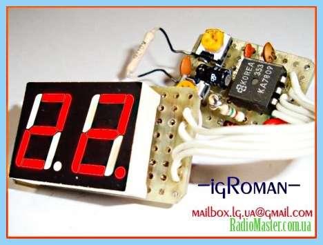 Схема цифровой измеритель температуры HA PIC16F628.
