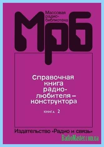 интегральным Книга юного
