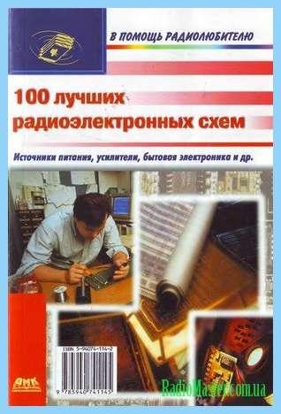 Цифровой вольтметр на icl7106 своими руками Книга содержит.