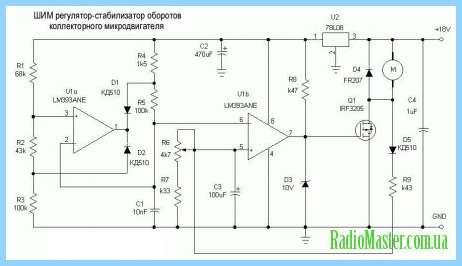 Схема регулятора оборотов асинхронного двигателя.