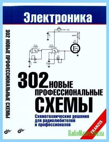 электрическая схема ваз 21103 инжектор
