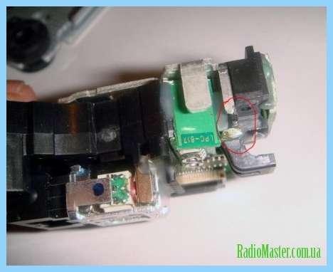 Благополучно снимаем защиту и. видем 2 диода Уронил лазер.  Спирограф.  Рисуем фигуры лазером схема.