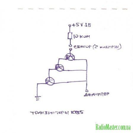 Схема очень проста.