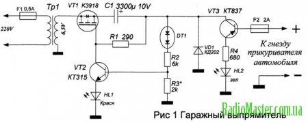 Транзисторы КТ837(2Т837) и КТ829 - маркировка и цоколевка.