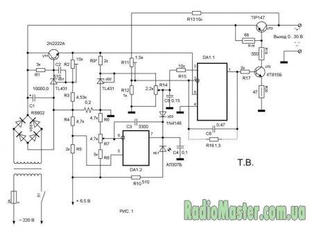 Схема: Вниманию радиолюбителей
