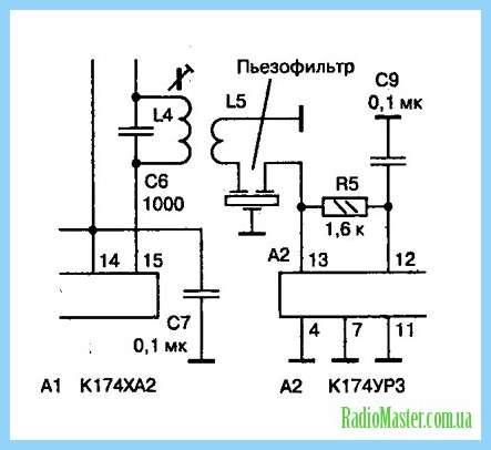 мощности схема 465 кГц,