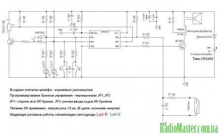 микроконтроллере ATtiny 13