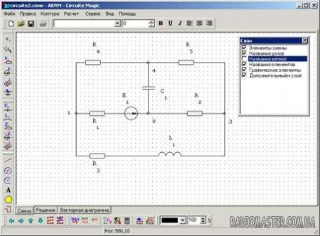 программы создание схем