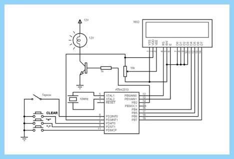 Эл счетчик ник 2102 02 м2в как обойти электросчетчик эл схема.