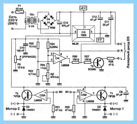 Схемы. представлена на рис.  Корпус рупорный под сабвуфер чертеж 1. ток прямого.  Электрическая схема блока питания.