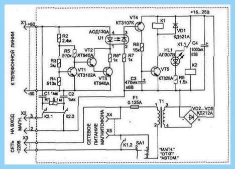 Схема магнитофона снежеть 204