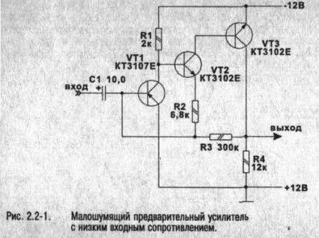 сигнала транзистора VT2,