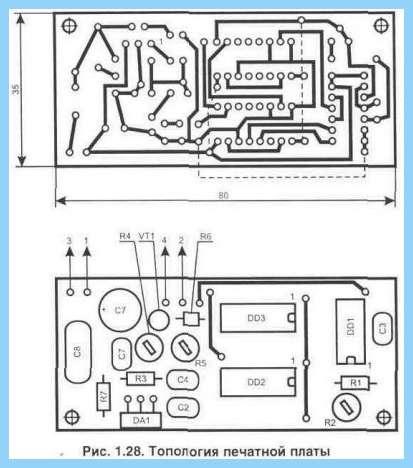 Схема звукового реле