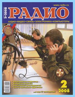СХЕМА ЭлектронныХ часы -ЭЛЕКТРОНИКА 6.15.