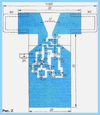 Гетеродинный индикатор резонанса на 1.8 150 mhz.