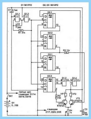 Схема генератора световых