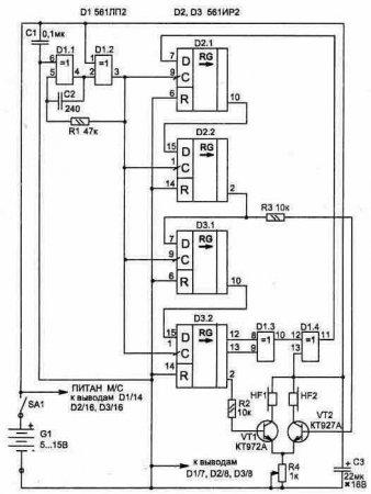 Схемы на к555ла3 инструкции гдз Генератор звука на к555ла3 circuit результаты поиска принципиальной схемы генератор...