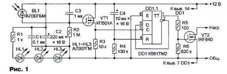 Полупроводниковый лазер схема включения фото 350