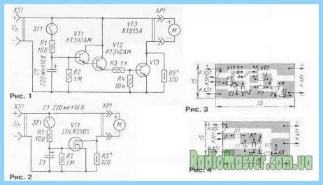 Китайский вентилятор схема