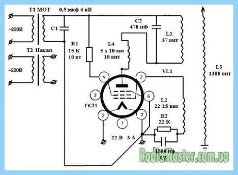 Электрическая схема модуля