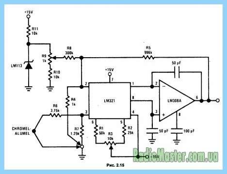 радиотехника у-101 схема