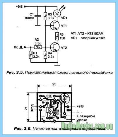 Самодельный ключ на транзисторе схема.