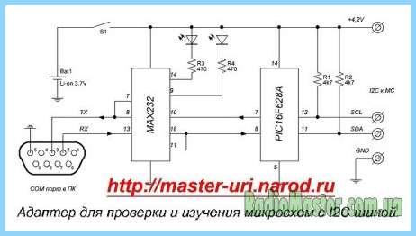 Схема адаптера на К561ЛА7 k-