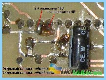 Простой цифровой вольтметр из советских деталей схема.