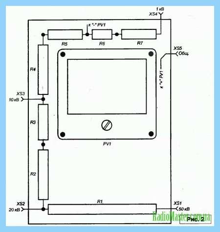 Киловольтметр схема (рис.
