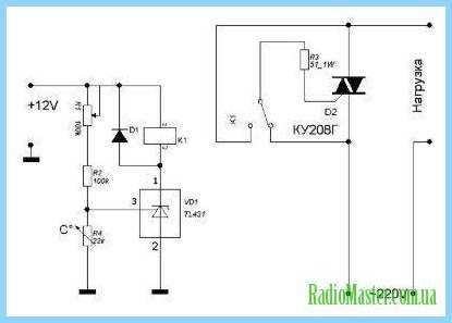 схема зарядное устройство pw150