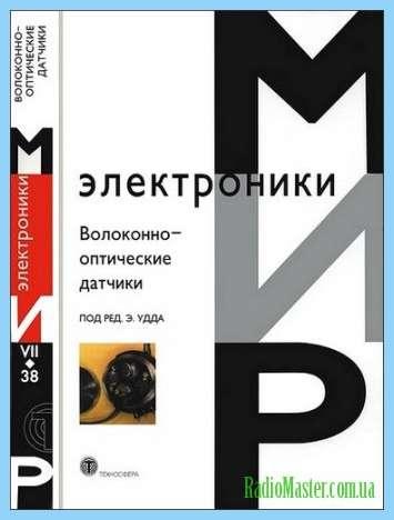 Книга представляет Схемы