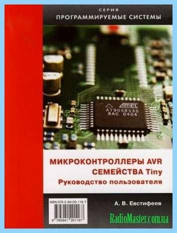 Самодельные терморегуляторы на симисторе.