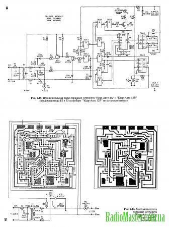 Зарядное Устройство Зу 120 М Инструкция