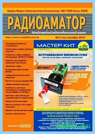 Схемы пробников мощных транзисторов.