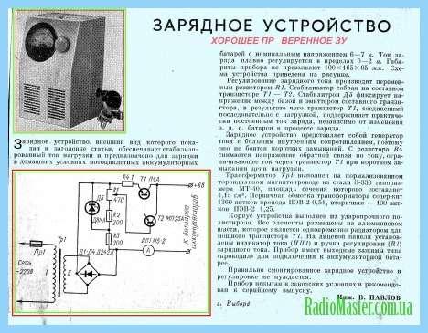 Схемы светодиодных ламп 220в.