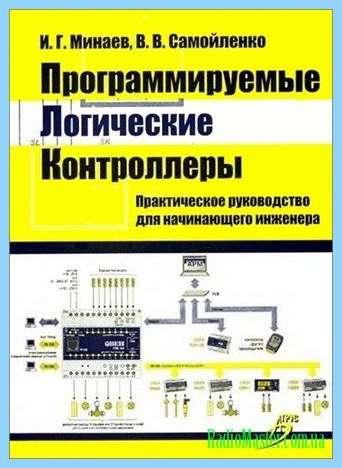 Схема контрольки автоэлектрика