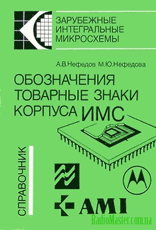 зарубежные логотипы: