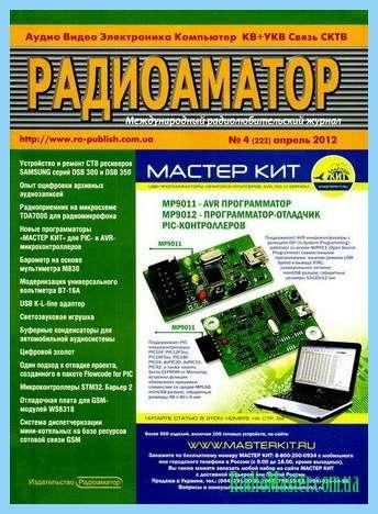 Отечественный аналог транзистора С 103.