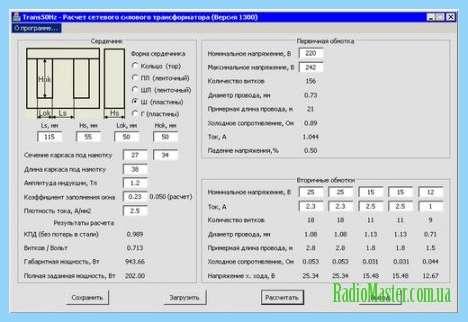 Регулятор мощности на симисторе bta16-600.