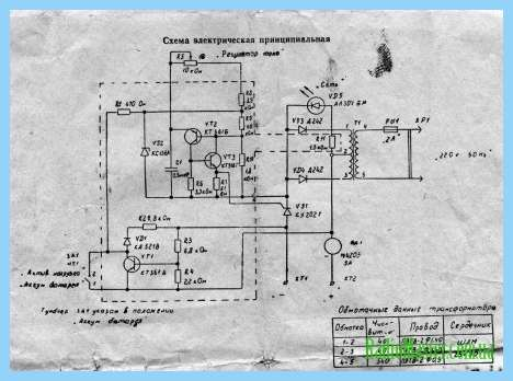 Зарядка китайского свинцово-кислотного аккумулятора из фонаря на 4.5в.