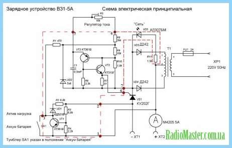 Зарядно пусковое устройство зпу 135 схема электрическая скачать без регистрации.