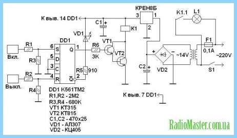 Сенсорный выключатель на к 561