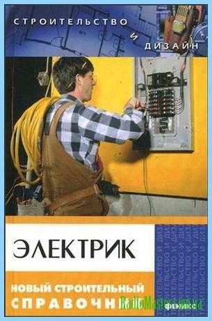 Металлоискатель крот 2м