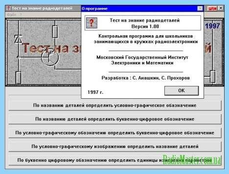 Принципиальная схема цифрового осциллографа.