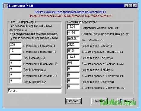 тс-180-2 схема подключения